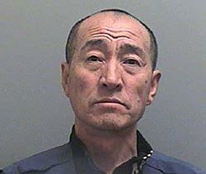 Police are looking for Youngku Youn.