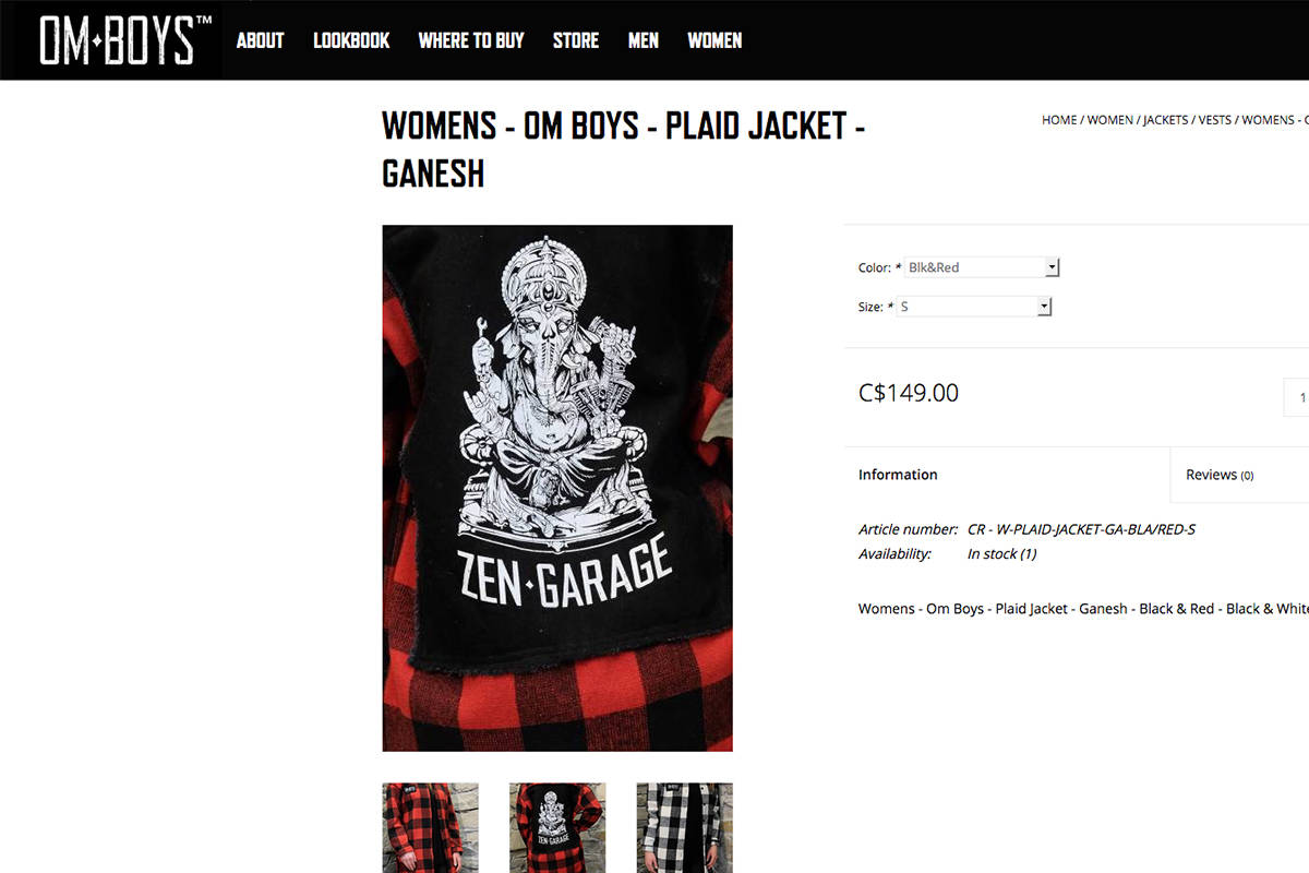 A Hindu organization is asking that Nanaimo-based company Om Boys pull a jacket featuring the likeness of deity Ganesh, as it deems it offensive. (Om Boys website screenshot)