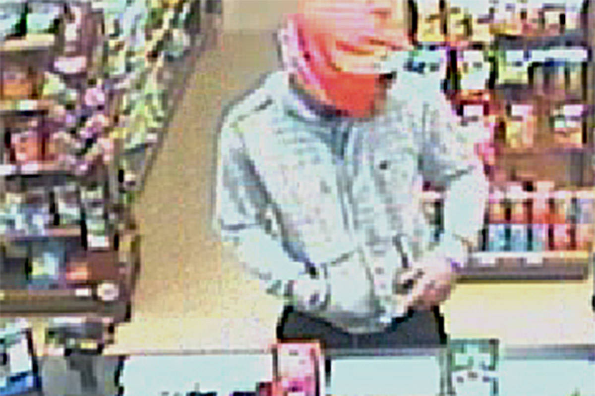 Campbell River Crime Stoppers say the suspect in a Nov. 12 gas station robbery disguised himself with a pair of underwear. (Crime Stoppers)