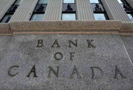 The Bank of Canada building is pictured in Ottawa on September 6, 2011. The Bank of Canada is keeping its key interest rate unchanged as it releases a downgraded 2019 growth forecast that includes a prediction the economy nearly came to a halt at the start of the year. (THE CANADIAN PRESS/Sean Kilpatrick)