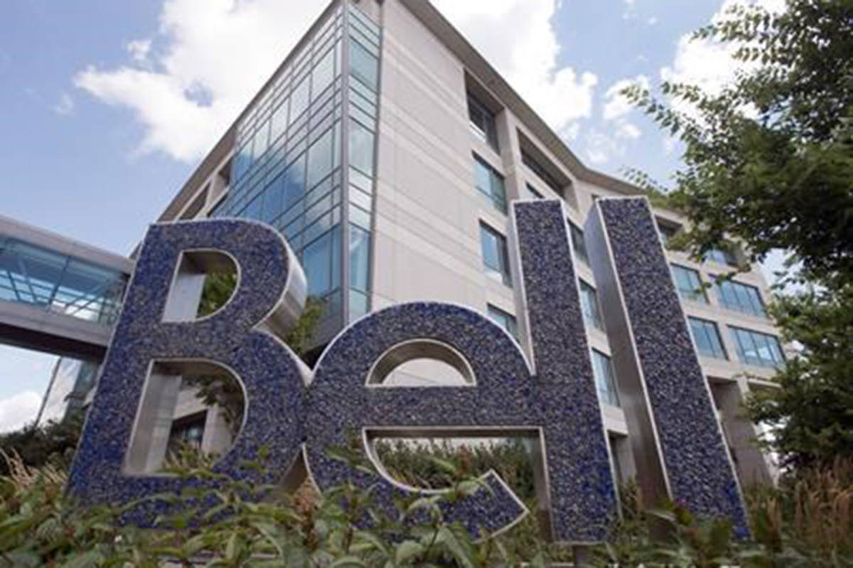 Bell Canada says it will cut about 200,000 rural households from a broadband internet build-out to offset the impact of a regulatory change that lowers the wholesale broadband rate that it can charge smaller providers. Bell Canada head office is seen on Nun's Island, Wednesday, August 5, 2015, in Montreal. THE CANADIAN PRESS/Ryan Remiorz