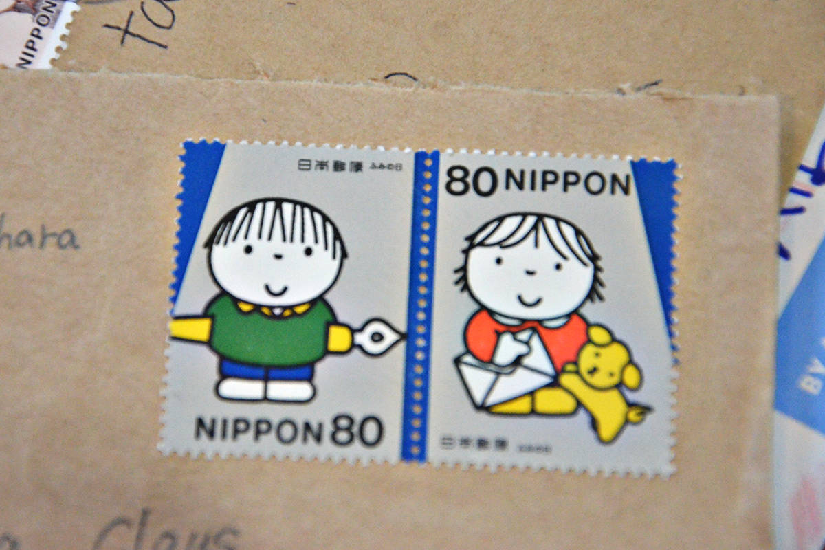 Did you know there are a group of people in most communities across Canada who help Santa with all the letters he receives at the HO HO HO postal code? The letters now come from around the world. Stamps such as this one from Japan are saved and given to charity. (Heather Colpitts/Langley Advance Times)