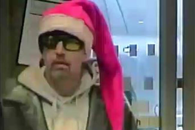 Nanaimo RCMP are investigating a robbery at the Terminal Park branch of the Bank of Montreal. (Nanaimo RCMP)
