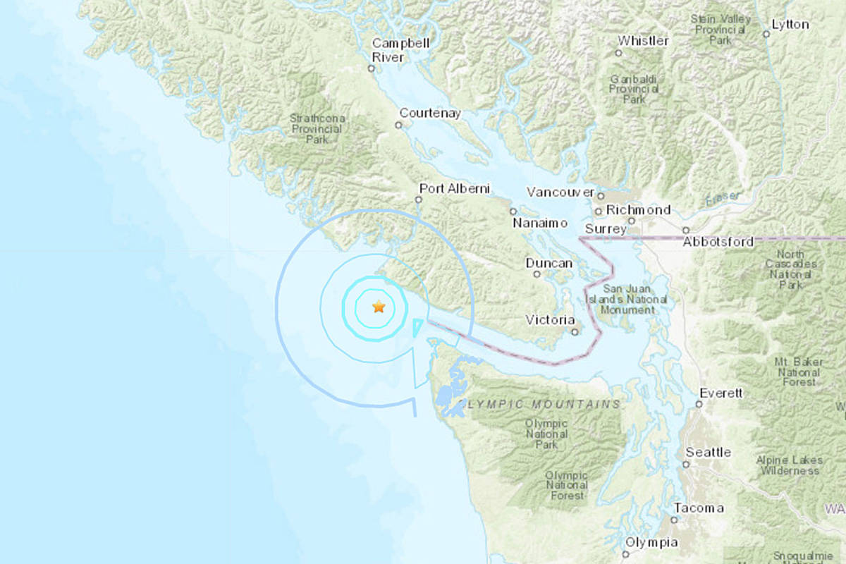 The U.S. Geological Survey is reporting an earthquake the afternoon of Jan. 24, 2020 was a 4.8 magnitude and 26 kilometres deep. (USGS MAP)