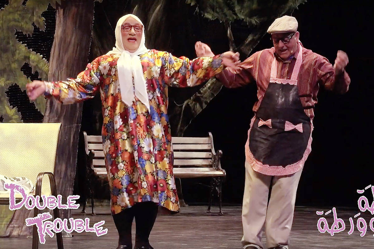 "A scene from the comedy play ""Im Hussein: Double Trouble,"" as shown in video posted to imhussein.com."