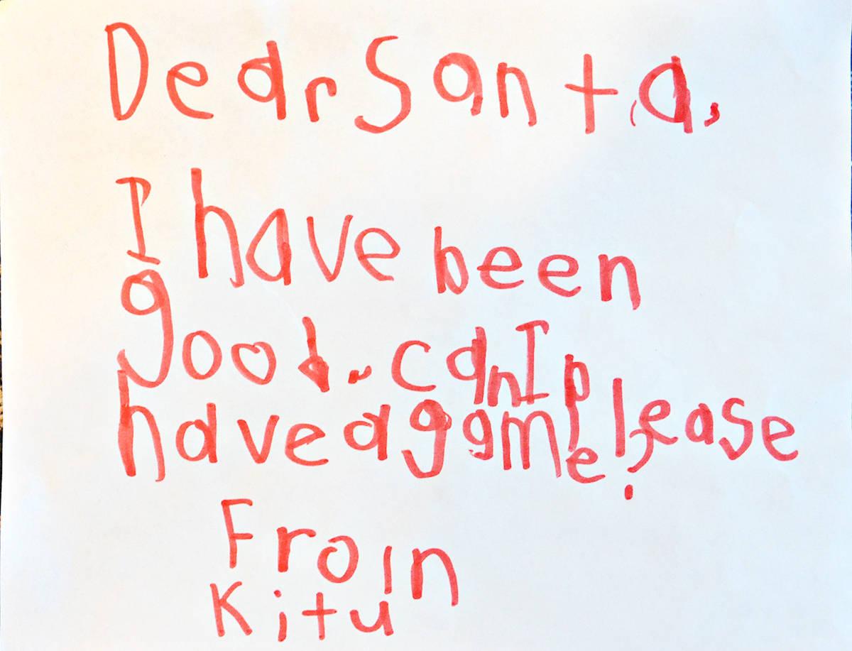 Kitu, Grade 2, Lynn Fripps Elementary
