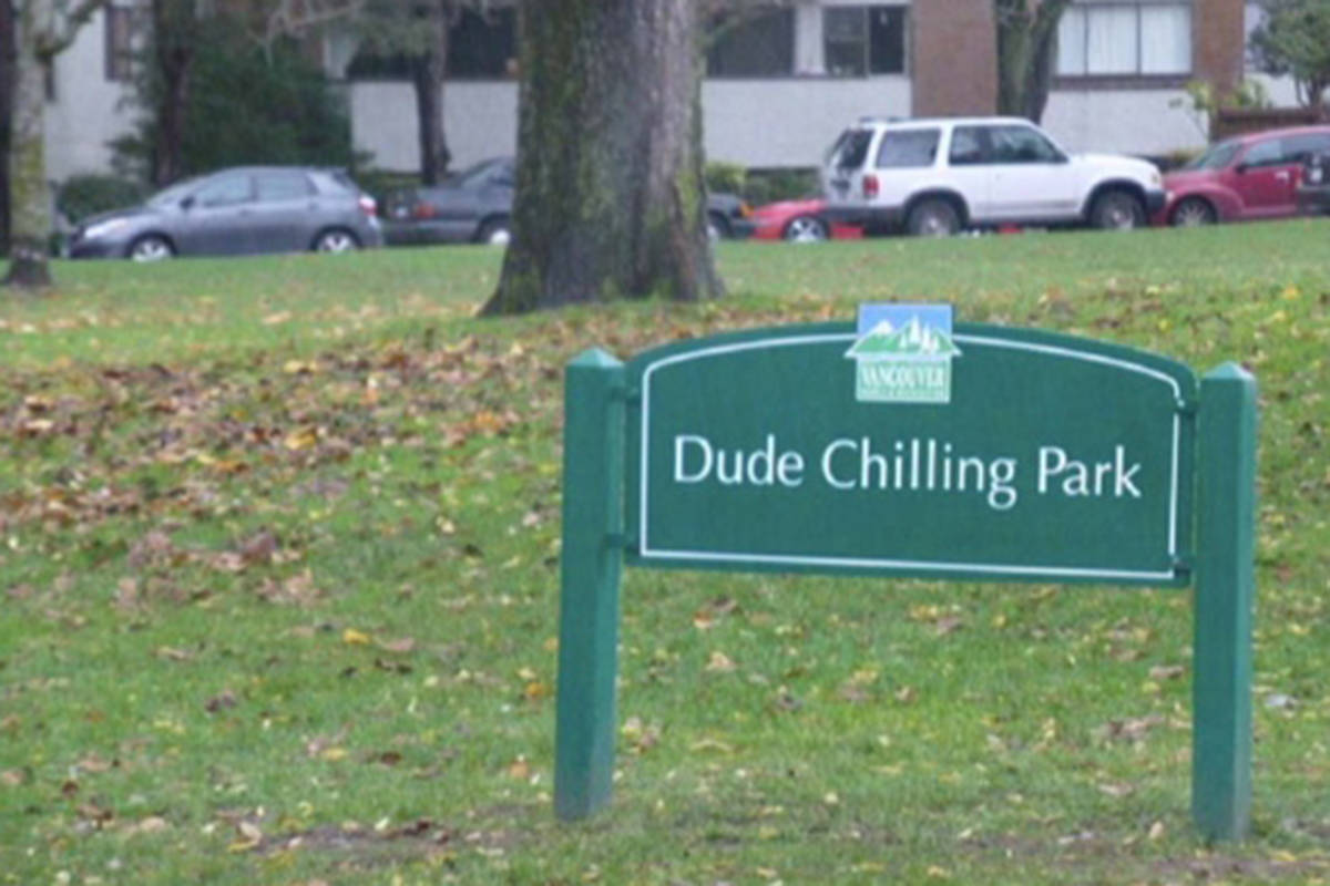 The original Dude Chilling Park sign created to look like an offical Vancouver Parks sign by artist  Viktor Briestensky. (Viktor Briestensky image)