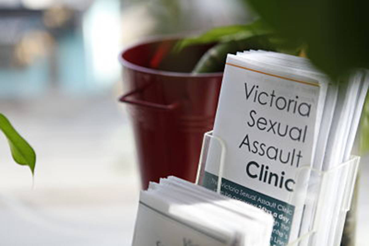 A Greater Victoria Realtor started a GoFundMe to raise $250,000 for the Victoria Sexual Assault Centre following numerous allegations of sexual assault against local real estate agents. (Courtesy of Victoria Sexual Assault Centre)