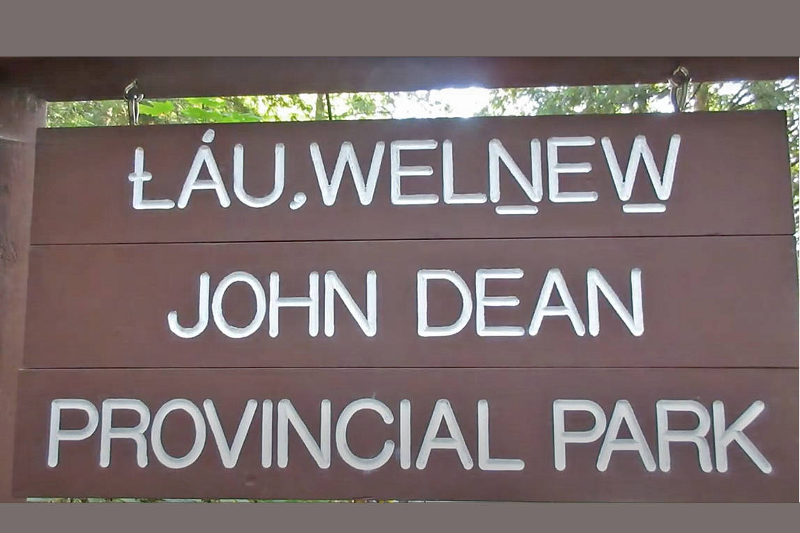 The tradition Indigenous place name of LAU,WELNEW joined the more recent name of John Dean Provincial Park on Mount Newton in 2019. (Youtube screenshot)