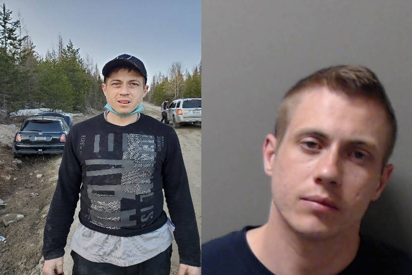 Police are asking for public assistance in locating Anthony Graham who has been charged with the murders of Kamloops brothers Carlo and Erick Fryer. (RCMP photo)