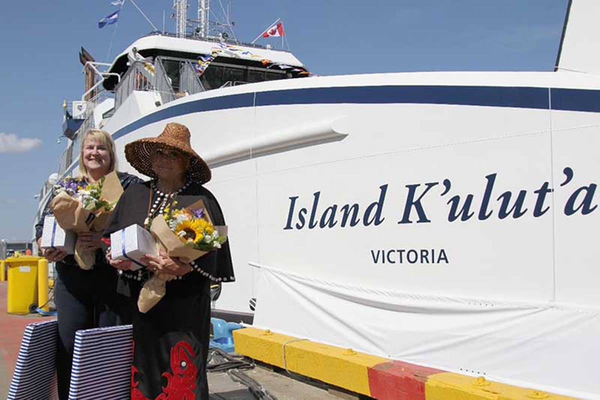 Island K'ulut'a sponsors: BC Ferries' Crewing Advisor Jennifer Thacker and June Johnson from We Wai Kai Nation. BC Feries photo
