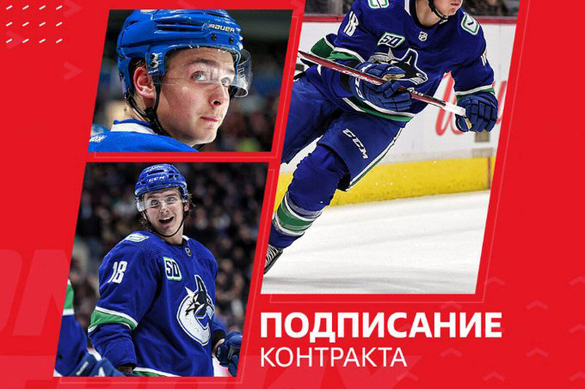 Abbotsford's Jake Virtanen has signed with HC Spartak Moscow for the 2021-22 season. (HC Spartak Moscow Twitter)
