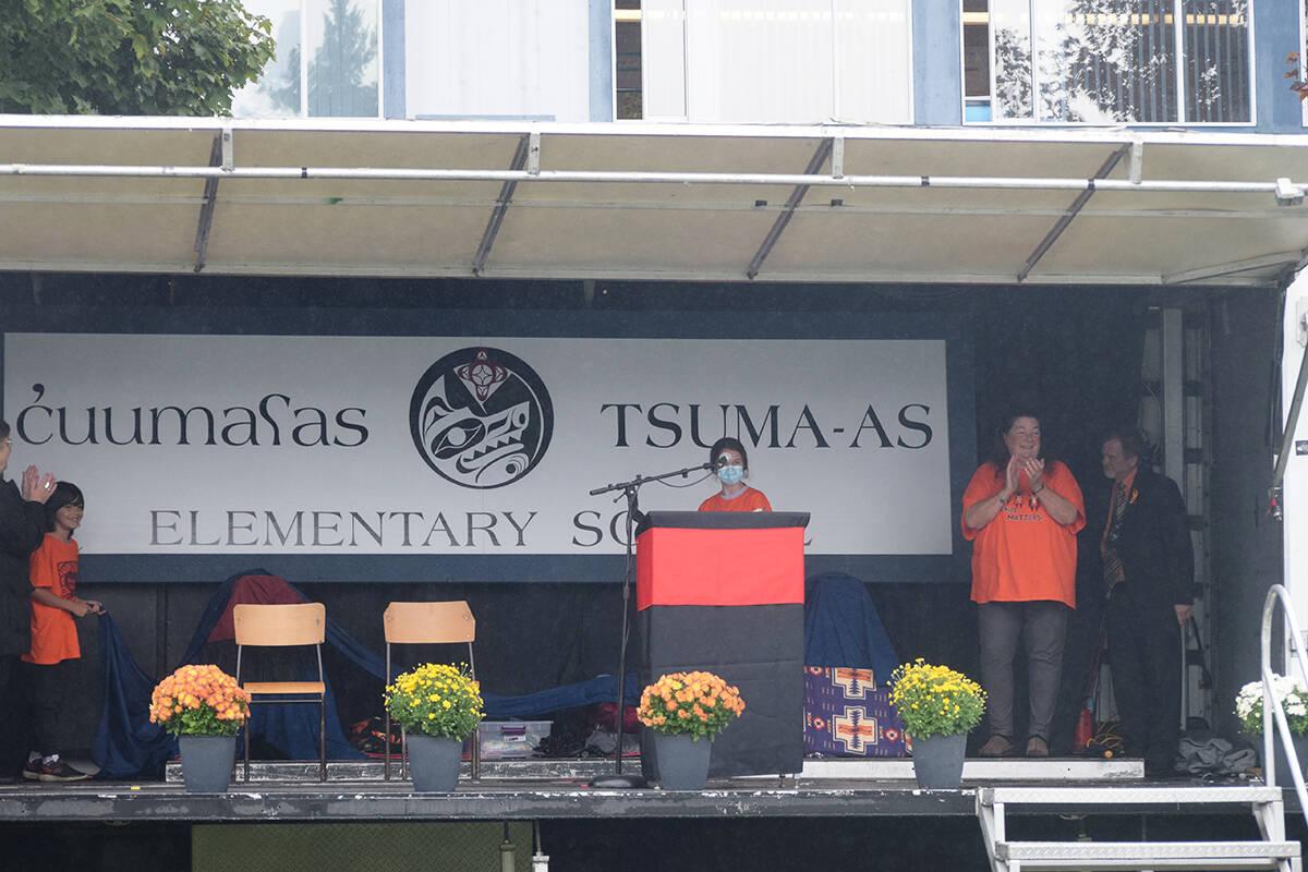 The school formerly known as A.W. Neill Elementary School is renamed c'uuma?as or Tsuma-as Elementary School. (ELENA RARDON / ALBERNI VALLEY NEWS)