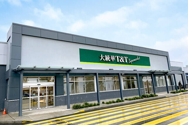 T&T Supermarkets announced plans to further expand its business in Western Canada, including a new store in Langley at the Willowbrook Shopping Centr. Grand Opening is on Oct. 22.